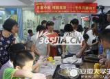 中秋佳节将至 合肥大学生志愿者为孤寡老人做月饼