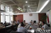 安徽科技学院2016级新生军训准备工作就绪