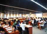 中国科学技术大学布置2017级研招推免和新学期学位与研究生教育工作