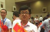 安徽工程大学校友荣获全国纺织工业劳动模范光荣称号