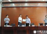 黄山学院创业导师进校园活动邀专家为师生作报告