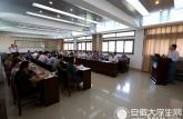 安徽省第四期中职校长提高班到安徽省汽车工业学校考察交流