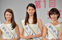 日本最美20岁女生 网友:终于不辣眼睛了