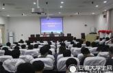 亳州工业学校引导学生践行中等职业学校学生公约