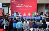 迎江区校园黄梅戏让市民享受国庆文化大餐