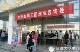 慢就业成芜湖大学生新观念 先充电或休息后再工作