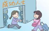 芜湖女大学生被昔日同窗真诚邀约 险陷传销骗局