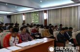 五河县加强中小学毒品预防教育