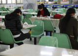 济南一高校食堂被考研族当自习室 饭桌摆满书