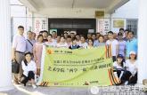 青春践行中国梦系列报道之五:安徽工程大学青年学子在实践中书写青春篇章