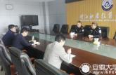 皖江职教中心学校推进警校共建工作