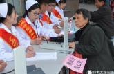 青春践行中国梦系列报道之七:合肥职业技术学院暑期实践活动让青春献基层