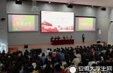 安徽理工大学启动年度青年马克思主义者培养工程