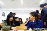 以棋会友安徽涉外经济职业学院五子棋大赛圆满落幕