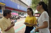 青春践行中国梦系列报道之九:滁州学院学子开展暑期社会实践建功