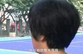 深圳女大学生毕业后嫌家贫 咒骂父母是人渣垃圾