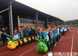 淮北市中小学生开展研学旅行活动