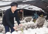涡阳大学生傍上蘑菇 从残疾青年变身高富帅