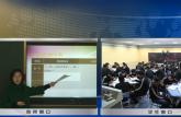 安徽省汽车工业学校组织教师参加合肥市精品课比赛