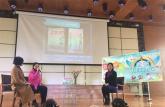 2016年马鞍山市小学英语学科立体说课比赛举行