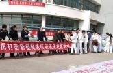 安庆职业技术学院开展远离传销组织 追寻青春梦想主题活动