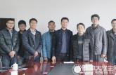 淮南师范学院实践就业基地又添新伙伴