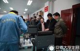 芜湖市第十六届中等职业学校技能大赛开赛