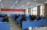 增强职业技能提高教学水平安徽信息工程学院2016年青年教师基本功竞赛圆满结束