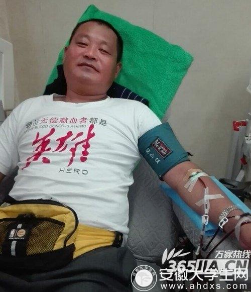 安徽大学一保安无偿献血132次 成立建志愿队帮助更多人