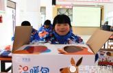 肥东县温暖包帮扶贫困学子暖身更暖心