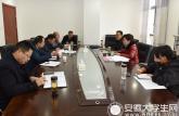 霍邱县政府调研教育工作帮助解决教育难题