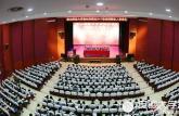 亳州幼师函授站举行2017年新生开学典礼