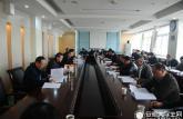 省委教育工委召开中心组理论学习扩大会议
