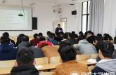 合肥信息技术职业学院深入思想政治理论课课堂听课