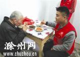 滁州大学生志愿者走进独居老人 为老人做饭打扫卫生