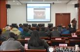 滁州学院组织收看全省教育系统关心下一代工作视频会议