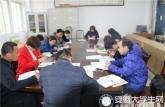 安徽省第一轻工业学校努力开创德育工作新局面