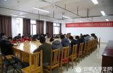 黄山学院学习贯彻全省高校思想政治工作会议精神扎实推进共青团工作