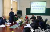 日本吟道学院到安徽外国语学院交流中日传统文化并举办汉诗吟咏讲座
