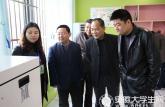 肥西县党政领导干部履行教育职责督导考核接受市级复查