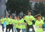安徽外国语学院志愿者践行90后青年人公益梦想