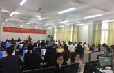 安徽文达信息工程学院400学子踊跃参加T3软件操作大赛