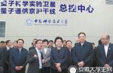 刘延东在安徽调研时强调 加大改革力度补齐薄弱短板办好人民满意的教育医疗事业