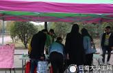 合肥滨湖职业技术学院青年志愿者组织旧物心爱,爱心传递活动