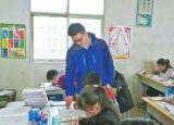 乡村教师网上一封求助信 唤来百名90后支教老师