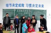 黟县开展城区学校春季传染病防控工作重点督查