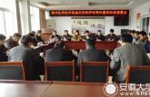 徽州区教育局机关党委部署学校系统基层党组织标准化建设工作