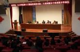 安徽医科大学入党积极分子接受培训积极向党组织靠拢