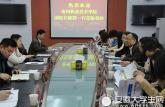 亳州职业技术学院到江苏建筑职业技术学院考察学习