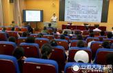 安徽商贸职业技术学院举办专题讲座研讨徽商精神
